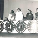 Jnan Pith Award Ceremony Delhi 1974 ( Award for 1973 ) 4_M