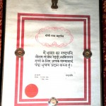 Padmabhushan India Govt_M.